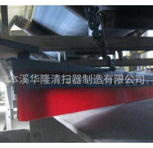 I字型空段聚氨酯清扫器