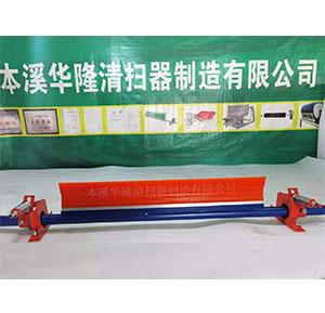H型聚氨酯清扫器(整体刮刀)