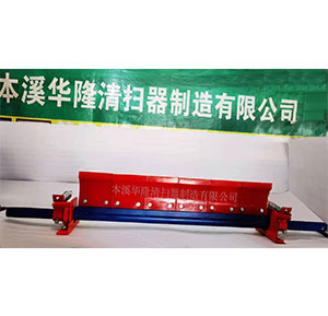 H型聚氨酯清扫器